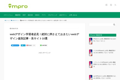 Screenshot of org-rabo.com