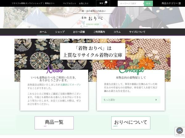 Screenshot of oribe-kimono.com