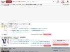 http://oriental-dream.tokyo/