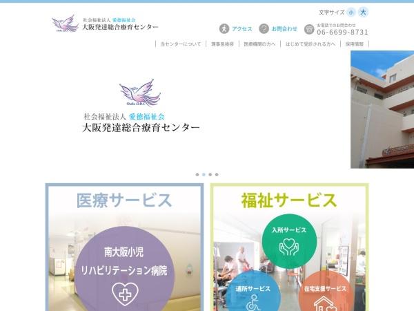 http://osaka-drc.jp
