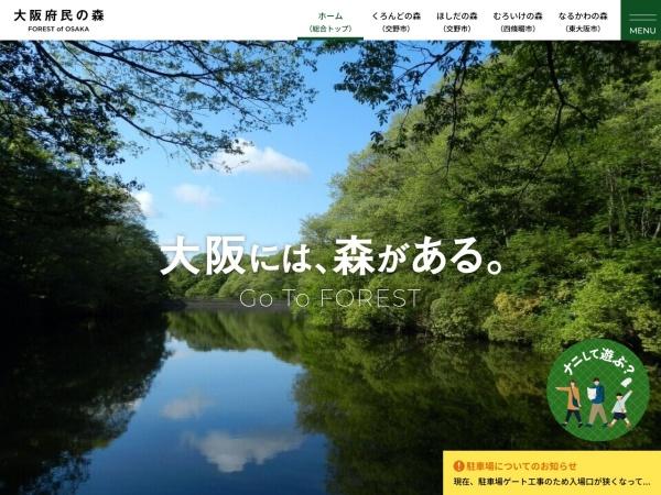 Screenshot of osaka-midori.jp