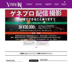 心斎橋VARON