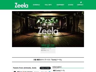 梅田Zeela