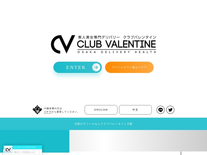 http://osaka.club-valentine.com/