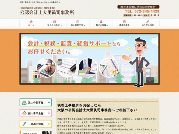 Screenshot of osato-kaikei.com