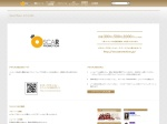 http://oscarpromotion.jp/talent/1000002640/prof