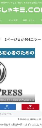 http://osha-kimi.com/memo/custompost-pagination/