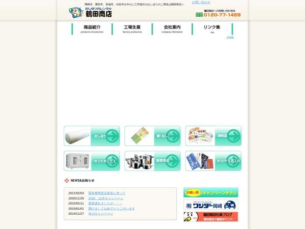Screenshot of oshibori-r-c.jp