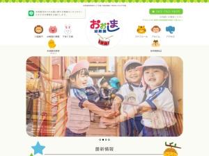 http://oshima-yochien.com/
