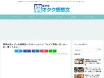 http://otaku.sakuras.biz/anime_otaku/otaku_speak/eva-yasaiseikatu.html