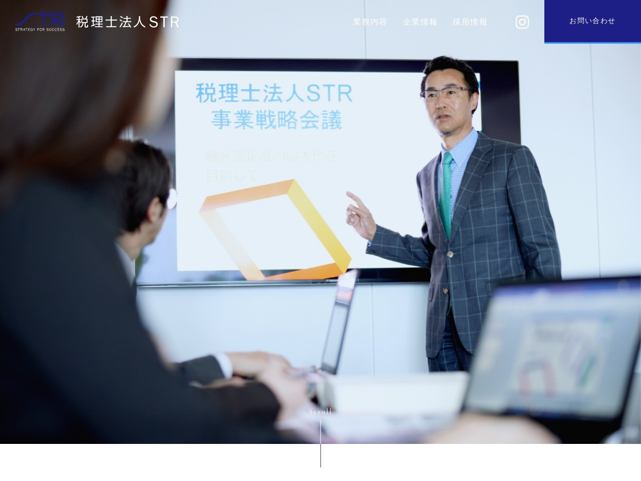 オグリ(税理士法人)