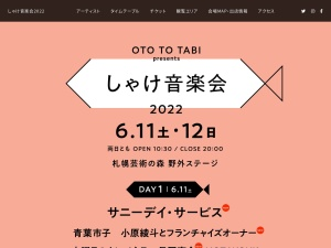 http://otototabi.com