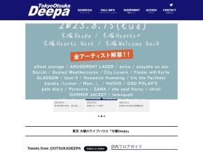 大塚Deepa