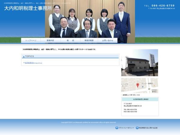 Screenshot of ouchikaikei.com