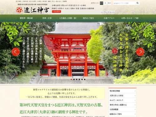 http://oumijingu.org/