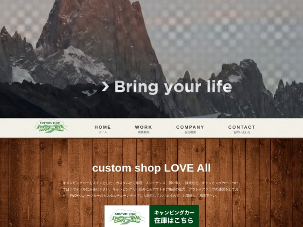 http://outdoor-loveall.com