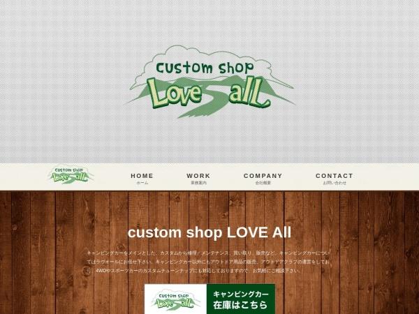 Screenshot of outdoor-loveall.com