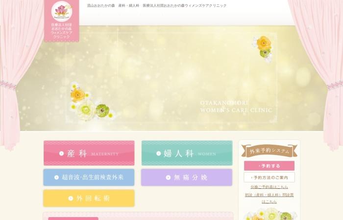 Screenshot of owcc.jp