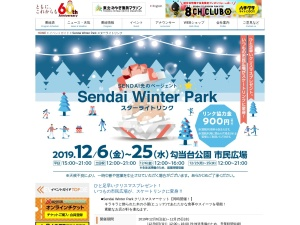 http://ox-tv.jp/event/winterpark/