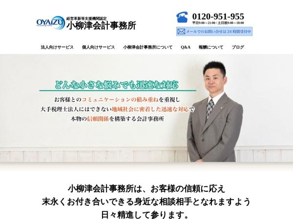 Screenshot of oyaizu-kaikei.com
