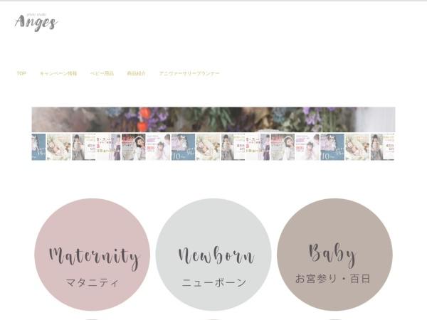 Screenshot of p-anges.jp