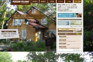 Screenshot of p-fellows.com