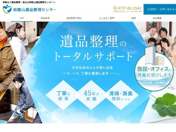 Screenshot of pa-gfg-ihinseiri.com