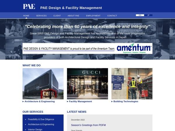 Screenshot of pae.co.jp