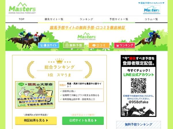 Screenshot of page.freett.com