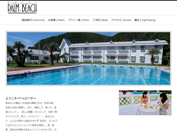 Screenshot of palm-beach.jp
