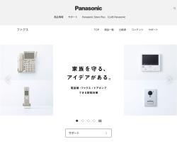 http://panasonic.jp/fax/