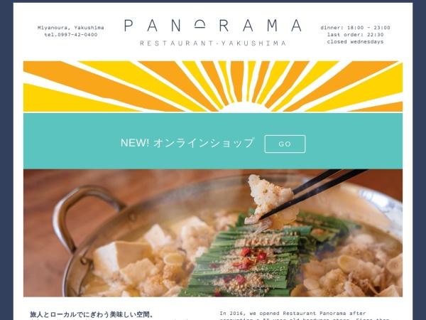 Screenshot of panoramayakushima.com