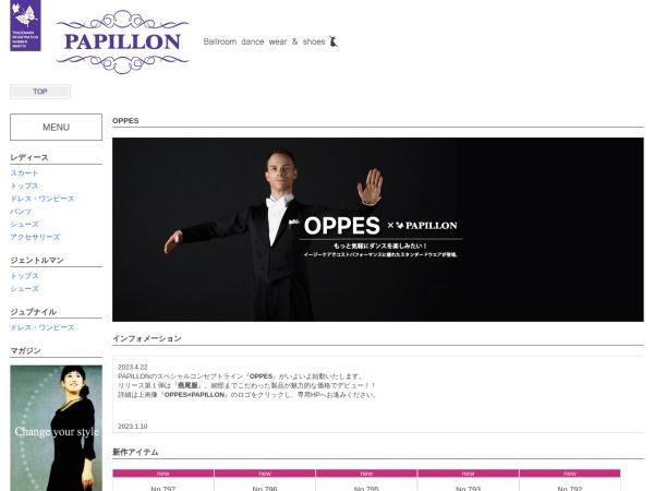 http://papillon-df.com