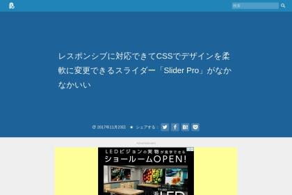 http://parashuto.com/rriver/development/slider-pro-review