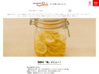 http://park.ajinomoto.co.jp/recipe/corner/setonohonjio