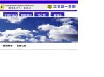 Screenshot of park11.wakwak.com