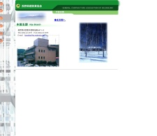 Screenshot of park12.wakwak.com