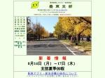 Screenshot of park19.wakwak.com