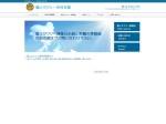 http://park19.wakwak.com/~toukokyo-shibuya/