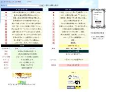 http://park3.wakwak.com/~ss-saito/ori/0-orijinaru.htm
