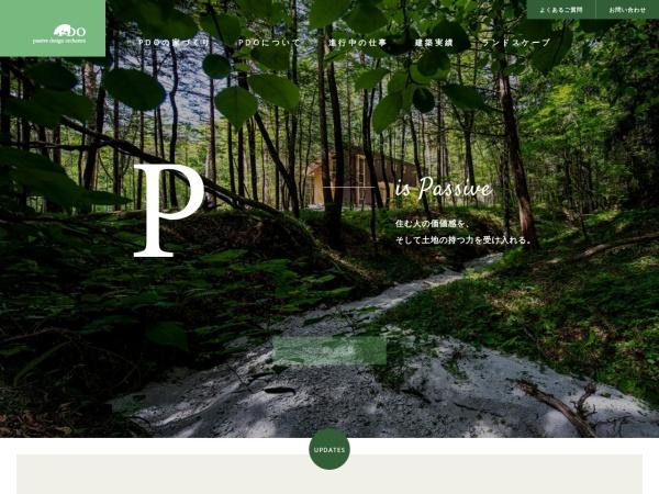 Screenshot of passivedesign.jp