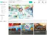 http://passmarket.yahoo.co.jp/