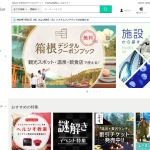 Screenshot of passmarket.yahoo.co.jp