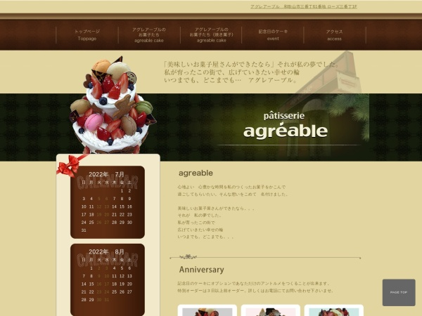 Screenshot of patisserie-agreable.com