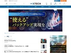 http://pc.nikkeibp.co.jp/article/trend/20140107/1116845/