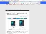 http://pc.watch.impress.co.jp/docs/news/1023319.html