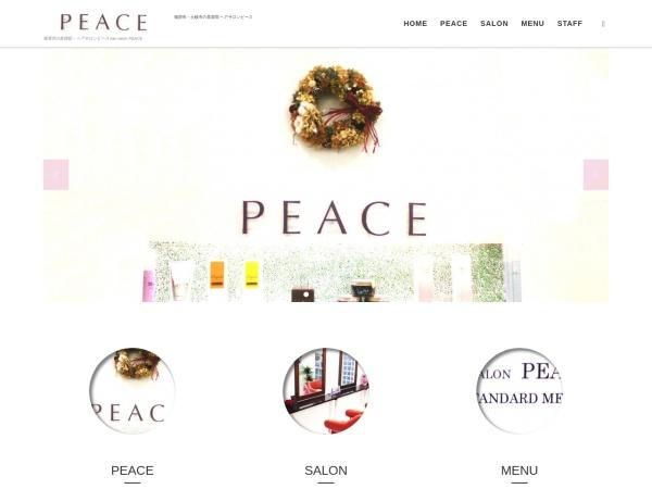 http://peace-2013.com/