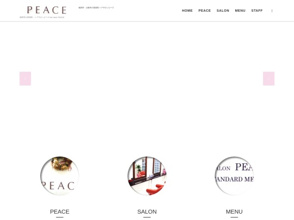 Screenshot of peace-2013.com
