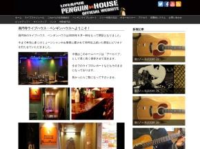 LIVE&PUB PENGUIN HOUSE
