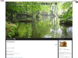 http://penyaider.blog.fc2.com/